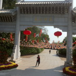 South Sea Temple, GuangZhou