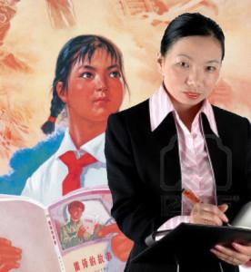 Modern Chinese Women?