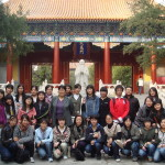 Temple Of Confucius, Beijing