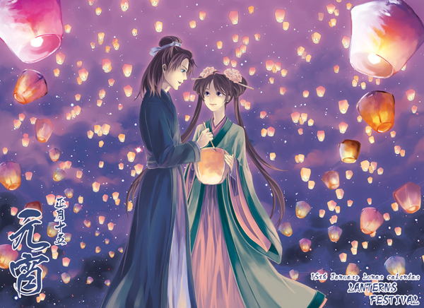 lanterns_festival_by_crins-d50h0nj