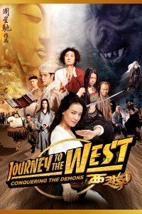 Journey_To_The_West_PosterArt