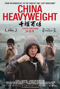 china-heavyweight-poster