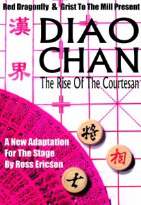 diaochan-the-rise-of-the-courtesan-2015-2016