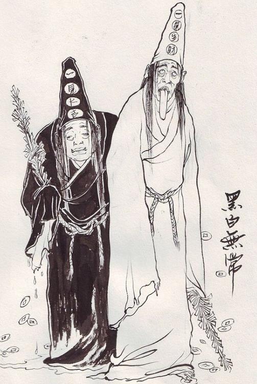 Wu Chang