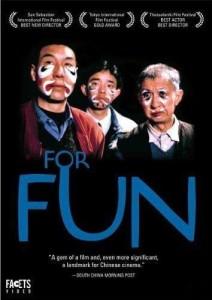 9For Fun