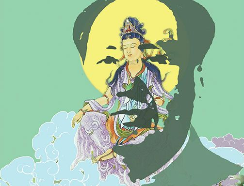 guanyin-mao-book-cover-crop